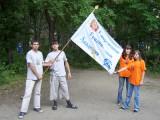 студенты - Современная гуманитарная академия - Благовещенский филиал