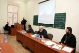 Пименовские чтения - Саратовская Православная духовная семинария