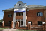 Коломенский филиал АМИ - Академический Международный Институт (АМИ) Коломенский филиал