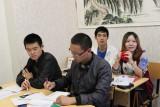 Международное сотрудничество - Уральский государственный педагогический университет