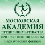 МосАП логотип - Барнаульский филиал Московской академии Предпринимательства