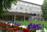Пермский филиал РЭУ - Российский экономический университет имени Г.В.Плеханова - Пермский филиал