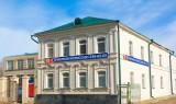 Здание КИФЭИ - Казанский институт финансов, экономики и информатики