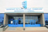 УГУЭС - Уфимский государственный университет экономики и сервиса