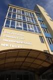 КСЭИ. Главный вход - Кубанский социально-экономический институт