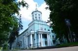 Национальный институт бизнеса корпус 1