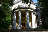Национальный институт бизнеса корпус А