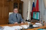 Ректор МГПУ - Московский городской педагогический университет