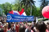 Шествие 9 мая - Северо-Кавказский социальный институт