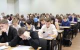 Теоретический этап Конкурса учебных судов
