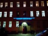Здание СПбГИПСР