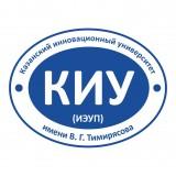 КИУ - КИУ имени. В. Г. Тимирясова