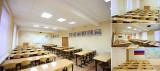 Внутри института - Институт гуманитарного образования и информационных технологий