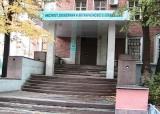 Институт экономики и антикризисного управления