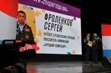 Сергей Фроленков - студент года!