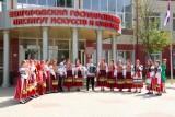 Корпус Славянского центра культуры - Белгородский государственный институт искусств и культуры