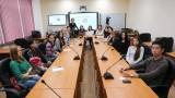 Институт калмыкой филолгии и востоковедения КалмГУ