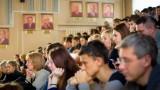 3 - Московский государственный университет пищевых производств