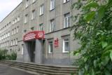 Забайкальский институт предпринимательства - Забайкальский институт предпринимательства