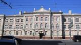 Московский государственный юридический университет