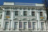 Московский архитектурный институт (государственная