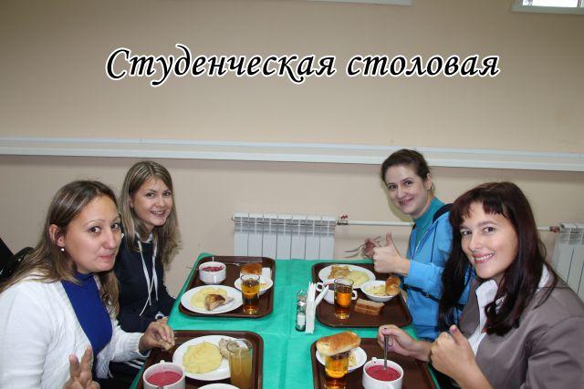 Наша столовая