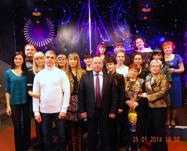 Татьянин День 2014 год