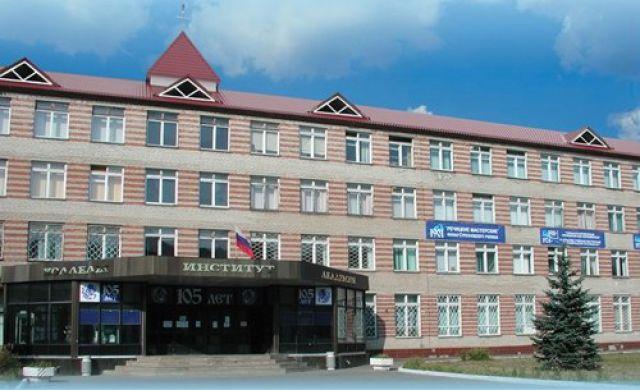 Здание Гжельского университета