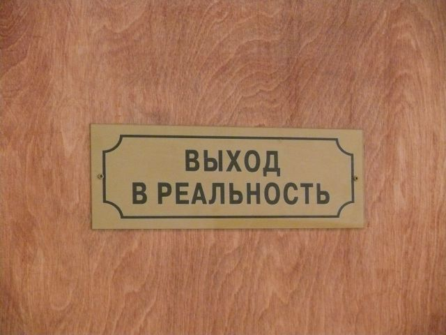 Знаменитая дверь