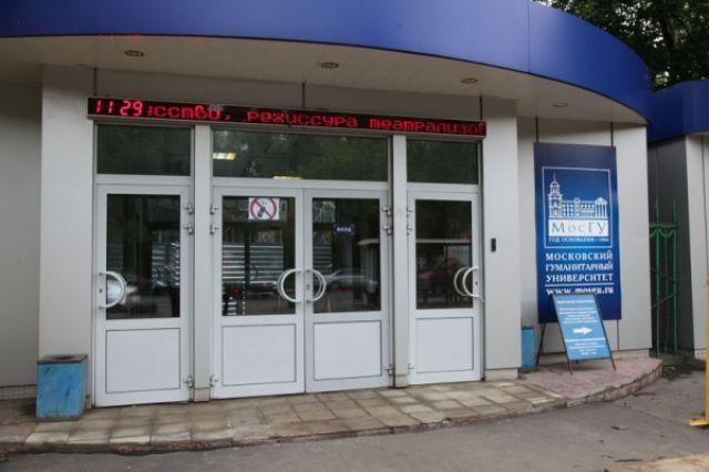 Главный вход в Университет (ул. Молдагуловой)