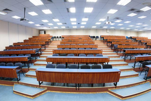 Университет Синергия - аудитория