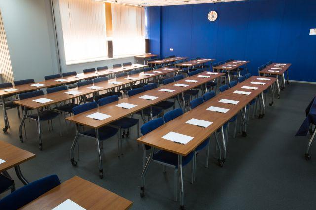 Университет Синергия - учебный класс