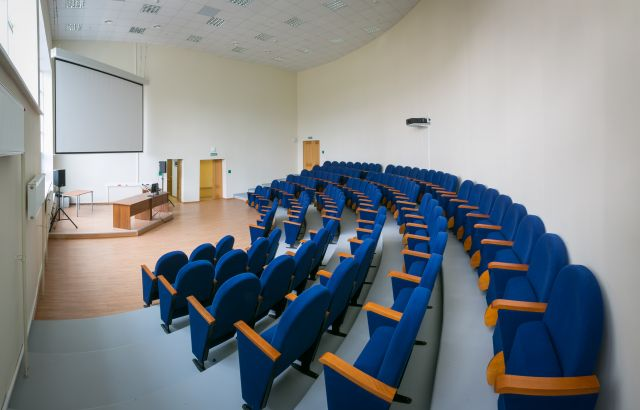 Аудитория в Строгино