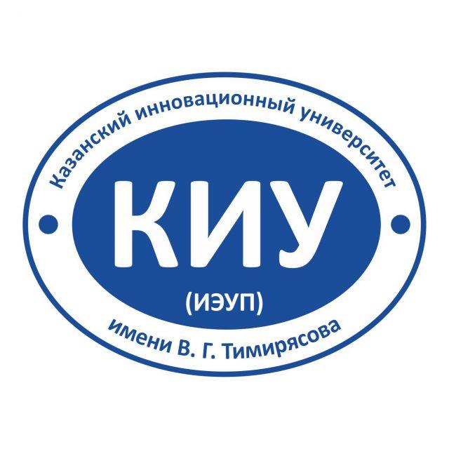 казанский игры