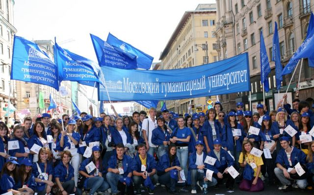 Парад студенчества