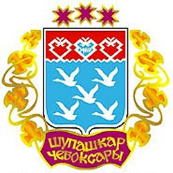 Московский гуманитарно-экономический институт - Чувашский филиал