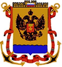 Вузы Новороссийска