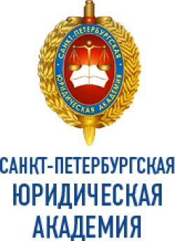 Заявка на дистанционное обучение в Санкт-Петербургская юридическая академия