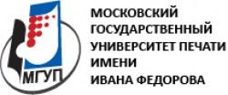 Московский государственный университет печати имени Ивана Федорова
