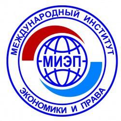 Международный институт экономики и права, филиал в г. Санкт-Петербург