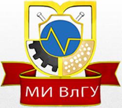 Муромский институт