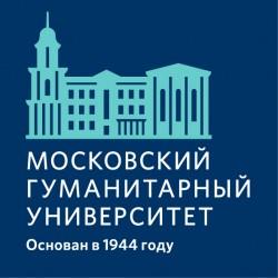 Московский гуманитарный университет