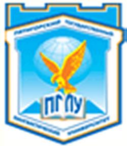 Пятигорский государственный лингвистический университет