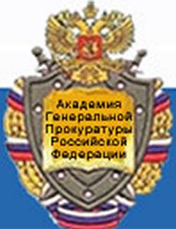 Санкт-Петербургский юридический институт