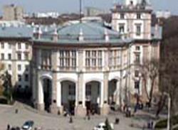 Ростовский государственный университет путей сообщения