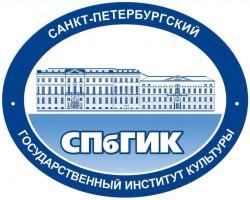 Санкт-Петербургский государственный университет культуры и искусств