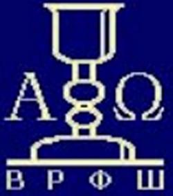 Высшая религиозно-философская школа (Институт)
