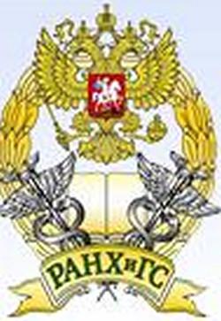 Волгоградский филиал федерального