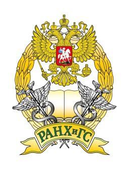 Нижегородский институт управления