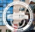 федеральное государственное бюджетное образовательное учреждение высшего профессионального образования `Армавирский государственный педагогический университет`